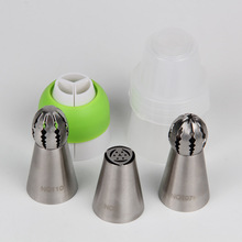 Free Shipping FDA High Quality 5pcs Stainless Steel Cake Decorating Russian&Twist Sphere Cupcake Nozzles Kit