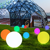 EMS 80CM Led Night Light Rechargeable RGBW Ball Lawn Lamp Waterproof Garden Swimming Pool Outdoor Decorative