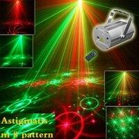 40 In 1 Remote Control Bar Ktv Laser Light Voice Lights Dynamic Stage Lighting