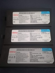 Image 1 - バッテリーにモニター MINDRAY iMEC 12: 11.1 ボルト 2600 mah (新、オリジナル)