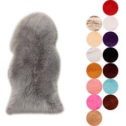 Pele de carneiro artificial peludo tapete para sala estar quarto tapetes pele lisa área macia lavável quarto tapete do falso