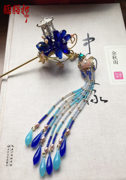 Navy Blue Colored Glaze Pavilion Handmade Vintage Tassel Hair Stick for Hanfu Costume Cos Accessories Bride Hair Jewelr