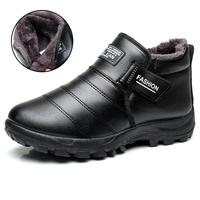 2017 New Men Boots Winter With Velvet Warm Snow Boots Men Shoes Footwear Fashion Male Rubber