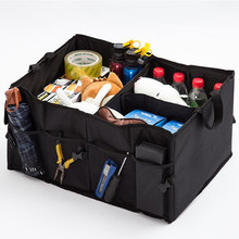 Folding automobile trunk storage bag, travel supplies box Car Accessories