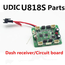 The lowest price Udi u818s rc drone LarkFPV U842-1 Spare Parts Receiver U818S-07 For RC Quadcopter Helicopter Drone Accessories