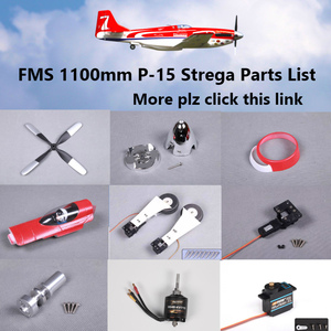 FMS 1100mm 1.1m P51 P-51 Strega Parts Propeller Spinner Motor Shaft Board Mount Landing Gear Retract RC Airplane Plane Aircraft(China)