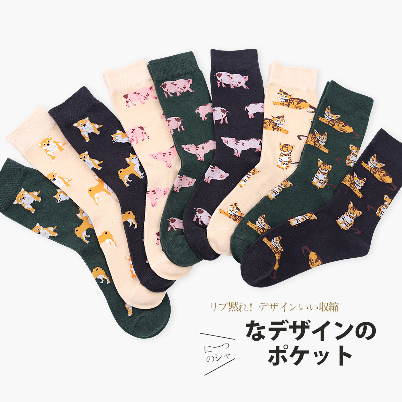 V-Hanver 2018 New Cute Kawai Cartoon Women Combed Cotton   Socks   Women Funny Shiba Cat Dog Corgi Lovely Animal Pattern Casual   Sock