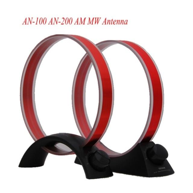High Quality TECSUN AN-100 AN-200 AM MW Antenna For FM Radio Tunable Medium Wave Gain Radio Accessory Antenna Tool 2 Style Black