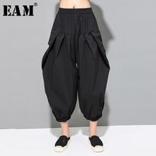גדול גודל מכנסיים 2019