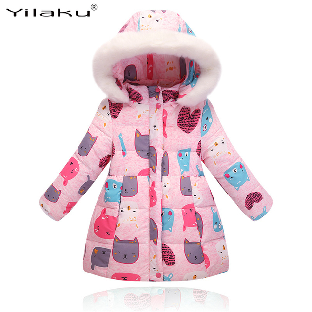 0c0c8051c 2017 Fashion Girls Long Winter Down Coat Cotton Jackets Extra Thick ...