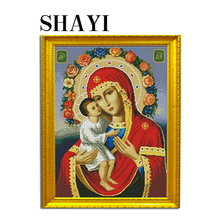 5D Diy Diamonds Painted Home Religion Idol Diamond Embroidered Classic Style Square Rhinestone Painting LUOVIZEM L023