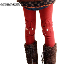 Cyjmydch Warm Winter Girls Pants Pencil Pants For Girl Embroidery Girls Kid Leggings trousers children legging children clothing