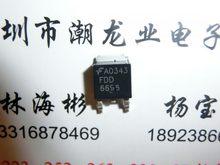 10 шт FDD 6696 FDD6696 TO252