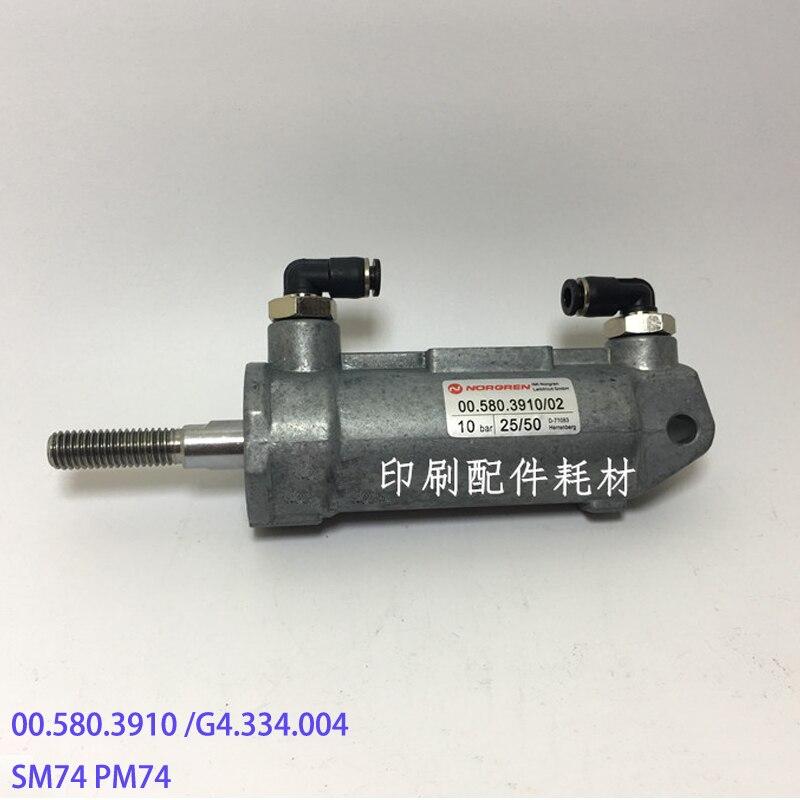 1 pcs Heidelberg printing machine SM74 PM74 Water roller cylinder 00.580.3910/G4.334.004 1 peice water roller gear for sm102 cd102 heidelberg