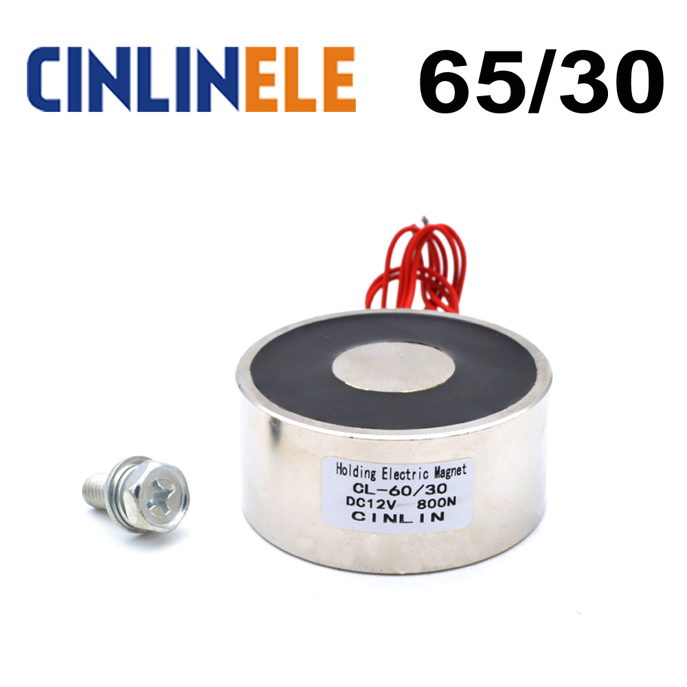 CL-P 65/30 80KG/176lbs/800N Holding Electric Magnet Lifting Solenoid Sucker Electromagnet DC 6V 12V 24V Non-standard custom