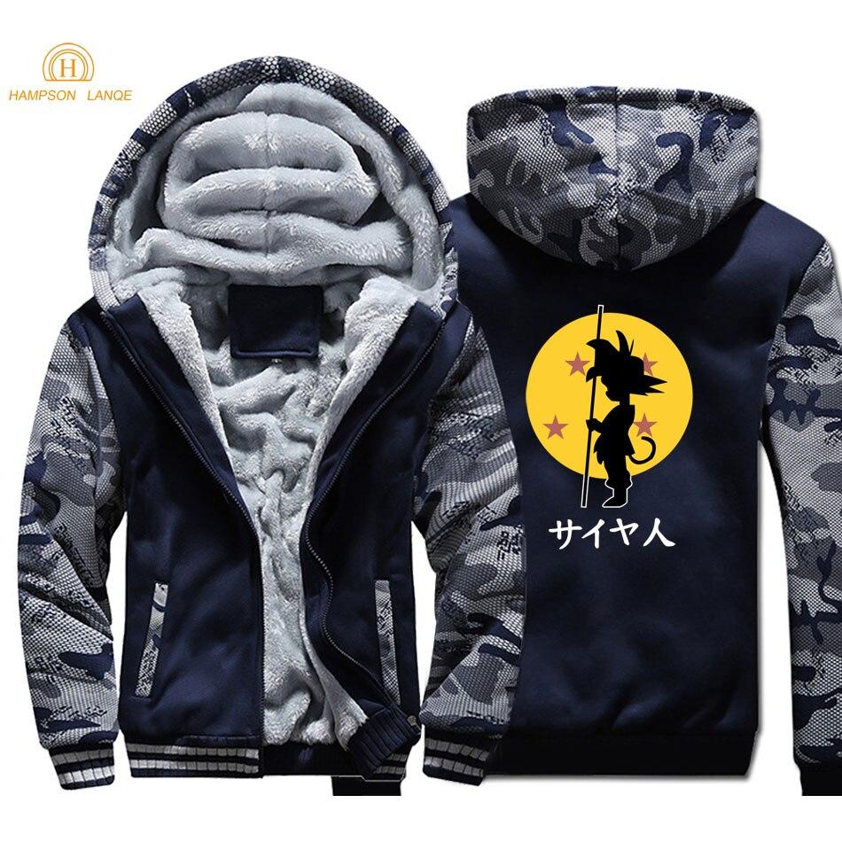 HAMPSON LANQE Japan Anime Dragon Ball Z Hoodies Sweatshirts Men 2019 Autumn Winter Hot Sale Thick Men's Jacket Camouflage Hooded