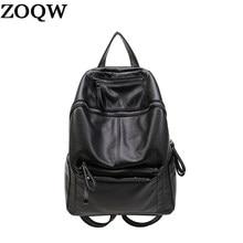 730b018d2214 2018 Лидер продаж Кожа PU Рюкзак Для женщин большой Ёмкость школьные сумки  рюкзаки для девочек-подростков высокое качество женск.