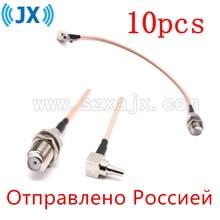 Кабель радиочастотный с разъемом F CRC9, 10 шт., для обжима под прямым углом 15 см, для России, 3 15 дней