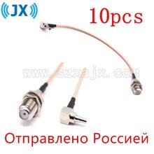 RUS Stock 10 Uds cable de cable en espiral de RF F a CRC9 conector F hembra a CRC9 ángulo recto crimp cable 15cm Rusia envío rápido 3 15 días