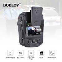 BOBLOV PD50 FULL HD 1296P macchina fotografica del corpo della polizia di Visione Notturna di IR mini camara policial Video Recorder DVR WDR Sicurezza tasca Camara