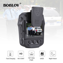 BOBLOV PD50 HD1296P IR Night Vision policja kamera noszona na ciele rejestrator DVR WDR 32MP bezpieczeństwa rejestrator wideo 32 GB/64 GB /GPS opcjonalnie