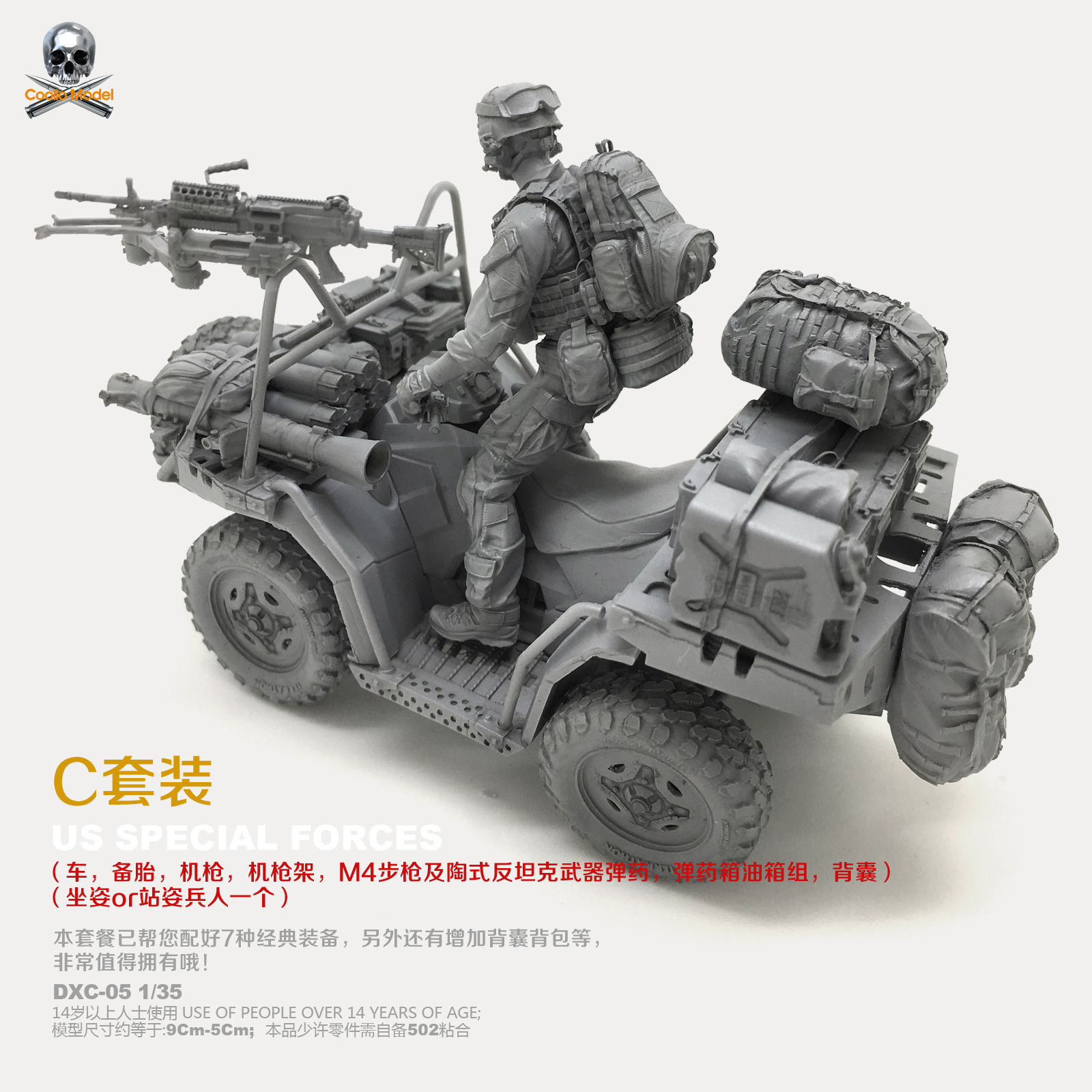 DIY 1/35 Resin Model Dxc 05 for U.S. Navy Seal Soldiers and Terrain Vehicles ( C Suit )