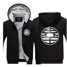 Dragon Ball Z Goku DBZ Son Goku  Coat Jacket Thick Good Quaity Sweatershirt Hoodie