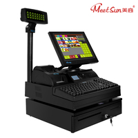 Meetsun MS 900 All in One PC POS Touch Screen POS System Cash Register with Customer Display & Cash Box Drawer & 58mm Printer