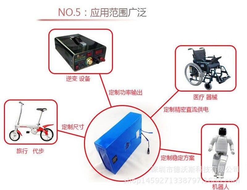 Высокое качество 36V 8AH литий ионный аккумулятор с 15A BMS 2A зарядное устройство для 36V электрические велосипеды Power Bank - 6
