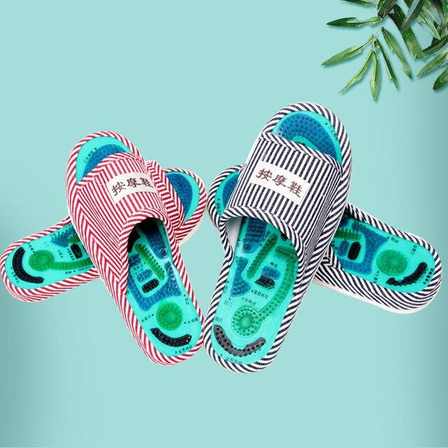 Здоровый полосатый узор Рефлексология акупунктурная точка ноги тапочки массаж способствовать циркуляции крови релаксации ног хороший уход обувь 25 см