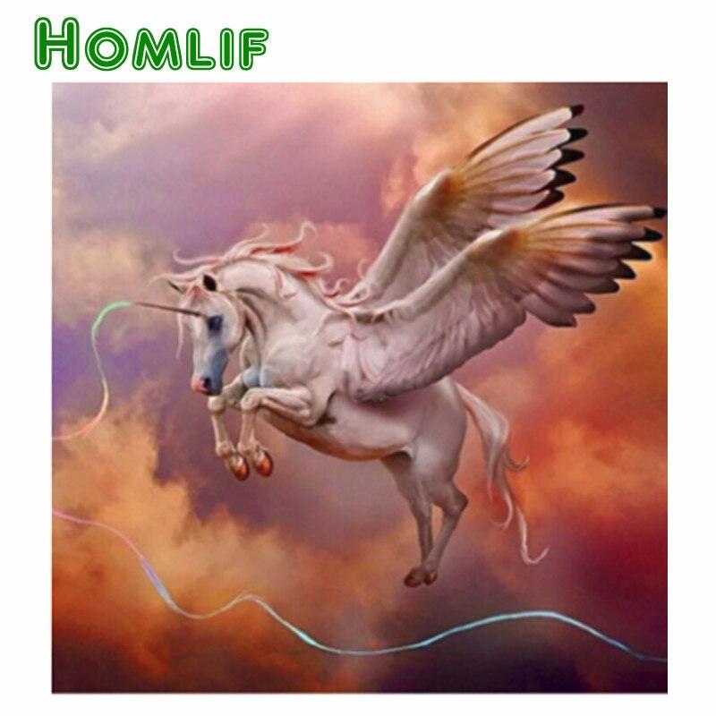 homlif(2)__
