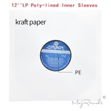 20 высококачественных тяжелых антистатических белых крафт бумажных внутренних рукавов с полимерным покрытием для виниловых пластинок 12 дюймов