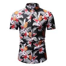 Personality Men's Summer Casual Slim Short Sleeve Printed Shirts Top Blouse #4A25 Collar : chiffon : Lace : Jacket : Polos :(China)