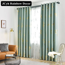 Modern Luxury blackout Curtains for Living room Home interior Window Bedroom Curtain Finished Hot stamping Treatment Fabric Pane