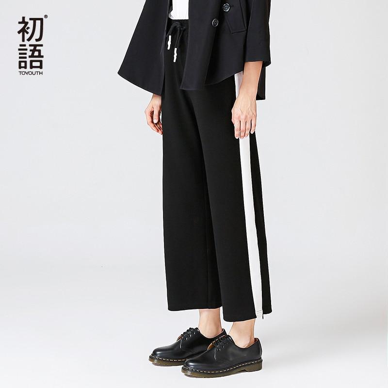 Toyouth Для Женщин Осенние штаны повседневные полоса печати свободно Разделение молния брюки модные прямые женские Брюки для девочек
