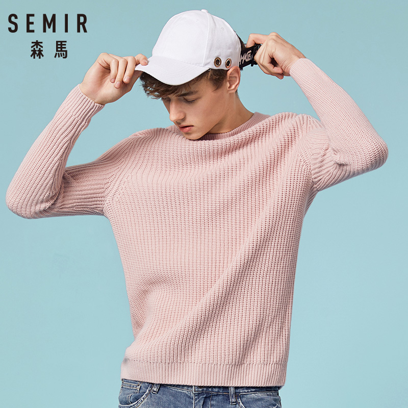 SEMIR 2018 New Autumn Winter Fashion Men Sweater Warm Thick Slim Fit Men Pullover Trend Knitted Jacquard 10 Colors Sweater Men