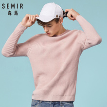 SEMIR 2018 New Autumn Winter Fashion Men Sweater Warm Thick Slim Fit Pullover Trend Knitted Jacquard 10 Colors