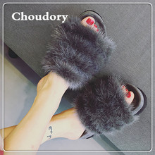 Choudory Real Fur Slip On Women Slippers 2017 Summer New Flats Casual Shoes Woman Genuine Leather Peep Toe Gladiator Sandals