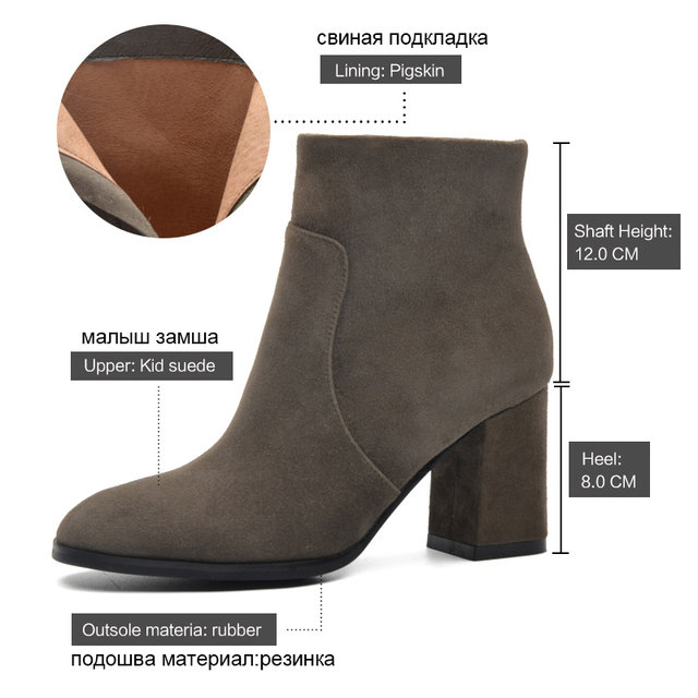 DONNA IN Clearance Sale Genuine Leather Women Boots Suede Leather Ankle Boots Women Square Toe Thick