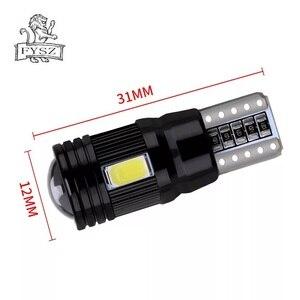 Image 4 - 10 шт. T10 LED W5W 12v 5630 6500k автомобильный светильник для чтения декодирующий объектив черный алюминиевый не очень высокотемпературный потолочный светильник