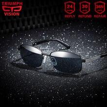 Солнцезащитные очки triumph vision Мужские поляризационные по