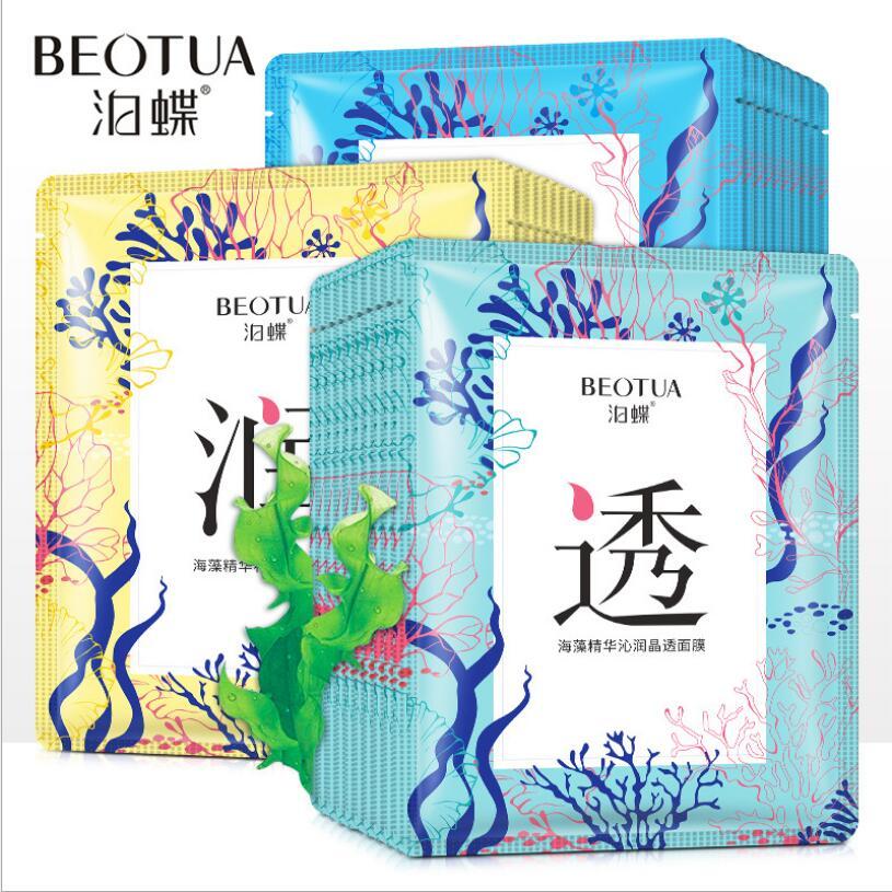 100 pièces Essence d'algues cristal peau reconstituant Lotion hydratante masque de beauté clair et lissant