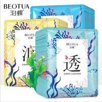 100pcs Seaweed Essence Crystal Skin Replenishing Moisturizing Lotion Clear and Smoothing Beauty Mask