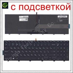 Image 1 - Russo tastiera Retroilluminata per Dell Inspiron 15 3000 5000 3541 3542 3543 5542 3550 5545 5547 5755 15 5547 15 5000 15 5545 RU