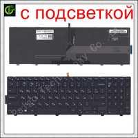 Russo tastiera Retroilluminata per Dell Inspiron 15 3000 5000 3541 3542 3543 5542 3550 5545 5547 5755 15-5547 15-5000 15-5545 RU
