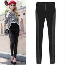 Pop Pop New Nice Fashion Women Capris Cotton PU Leather Patchwork Leggings Women Strenchy Pencil Pants