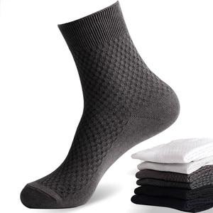 Image 1 - Männer Socken Bambus Faser Anti Bakterielle Desodorierende und Air durchlässigen Business Freizeit Socken