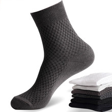 Men Socks Bamboo Fiber Anti Bacterial Deodorizing and Air permeable Business Leisure Socks