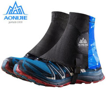 AONIJIE Outdoor Marathon Shoe Covers Hiking Reflective Running Trail Gaiters Protective Sandproof