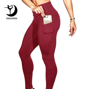 Image 3 - 2019 Women Brand New Sports Leggings for Fitness High Waist Outdoor Legging With Pocket Tummy Control Sports Pants Girl 01025